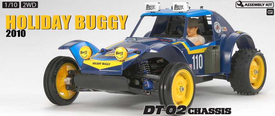 Tamiya Holiday Buggy (2010) DT-02