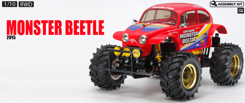 Tamiya Monster Beetle 2015