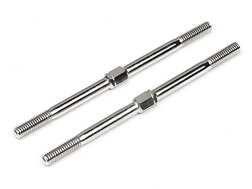 4 x 83 mm Steering Link Turnbuckle (2 pcs) Trophy Truggy
